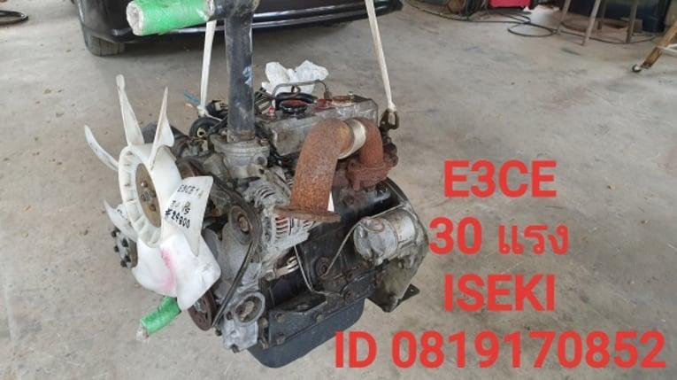30 แรง 3 สูบ เทสแล้ว 25800 บาท - Truck2Hand.com