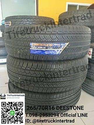 ยางแรงแห่งปีสำหรับรถขนาด 265/70R16 DEESTONE ติดต่อสอบถามรายละเอียดได้ที่ 098-2953294 - Truck2Hand.com