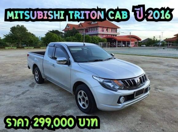 Mitsubishi triton cab ปี 2016 ราคา 299,000 บาท ++++++++ - Truck2Hand.com
