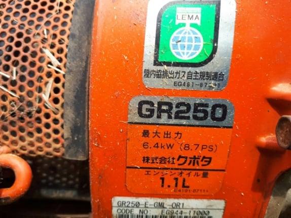 ขาย รถตัดหญ้า ใบวาย แบบเดินตาม ล้อโย่ง เครื่อง เบนซิน 8.7 แรง หน้ากว้าง 65 cm เก่าญี่ปุ่น ลุยได้ดี - Truck2Hand.com