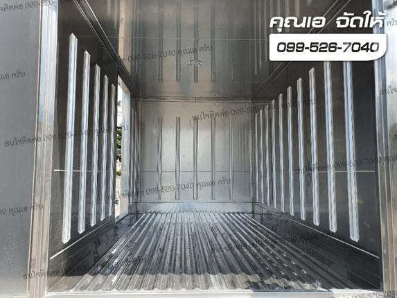 NLR 130 ติดตั้งตู้เปียก ภายในสแตนเลส (ตู้เก็บอุณหภูมิ) ประตู 3 บาน - Truck2Hand.com