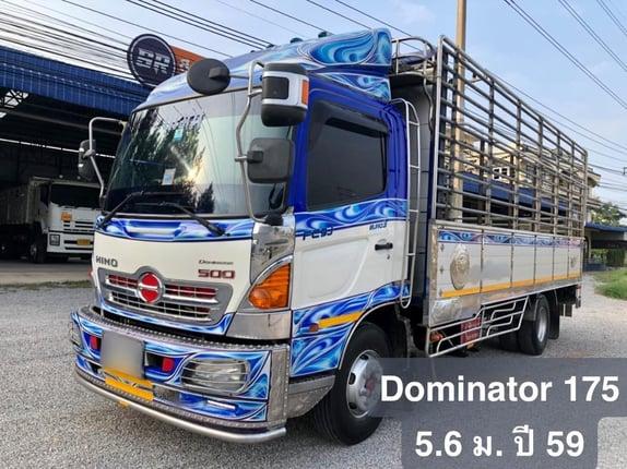 ขาย 6 ล้อ ฮีโน่ Dominator 175 แรง กระบะเนียมยาว 5.6 ม. ปี 59 สภาพสวยจัดเครื่องแน่น คัสซีสวยทั้งเส้น   สนใจติดต่อ 081-9420141   081-5715326 - Truck2Hand.com