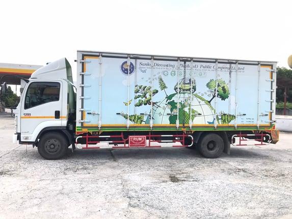 ISUZU FRR ปี 60 ตู้แห้งประตู 10บาน ความยาว 6.5 m - Truck2Hand.com