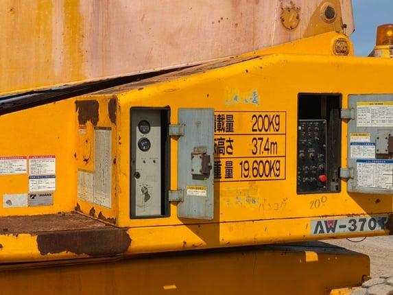 ขายรถกระเช้า TADANO AW370-1 ปี 1998 นำเข้าจากญี่ปุ่น พร้อมใช้ มีVDOการทำงานครับ - Truck2Hand.com