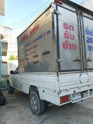 Tata - Truck2Hand.com