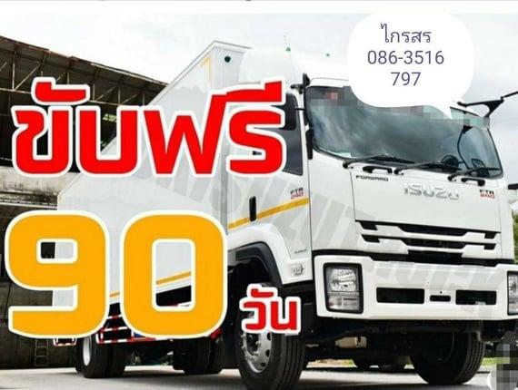 ไกรสร 0863516797  มีรถรับได้เลย - Truck2Hand.com