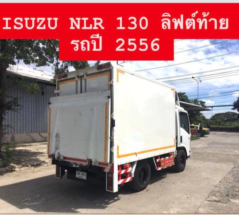 ISUZU NLR 130 - Truck2Hand.com